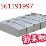 耐高温机床钢板防尘罩价格