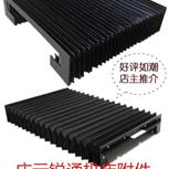 耐高温风琴式导轨防护罩价格