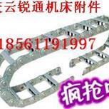 耐腐蚀穿线钢制拖链