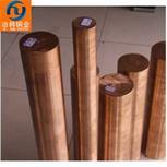 TP2磷脱氧铜棒生产厂家