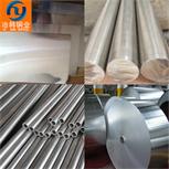 CuNi44Mn1铜镍合金(CuNi44)丝生产厂家