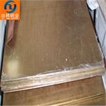 热销国标HMn58-2锰黄铜棒