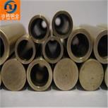 国标HMn62-3-3-0.7锰黄铜管