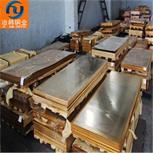 耐磨Qsn4-3锡青铜(CuSn4Zn2)板