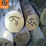 国标耐磨QSn4-4-4锡青铜棒