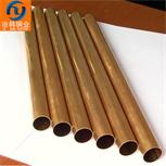 QAL11-6-6铝青铜(C63020)板耐磨