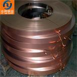 高强度QBe2铍铜带