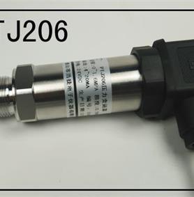 替代进口普通型压力传感器,智能型压力传感器