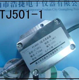 气液两用型兼容压力传感器控制器