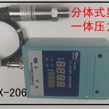 给水排水系统压力监测压力传感器控制开关
