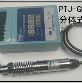 PID变频调节管道压力控制器