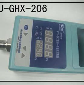 PID自动调节电气设备压力控制器