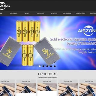 锂电池外贸企业网站