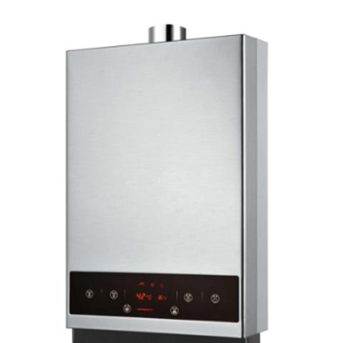 燃气热水器 13升智能精控恒温 变升节能