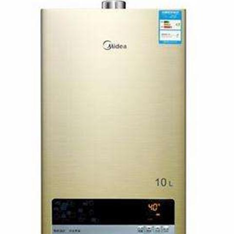 美的燃气热水器 13升智能精控恒温 变升节能