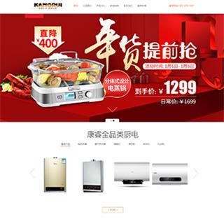 厨房电器大气高端企业官网