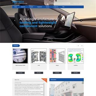 外贸工具类企业网站