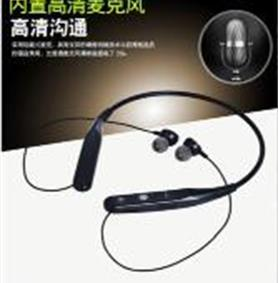 HBS-733 new style Bluetooth earphone
