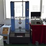 ZT-989微机控制万能材料试验机 多功能型电子万能试验机