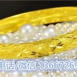 团风铂金项链回收什么价?哪里专业回收铂金
