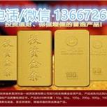 江陵铂金项链回收什么价?哪里专业回收铂金